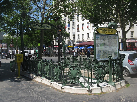 Pre Lachaise station guimard philippe auguste.jpg
