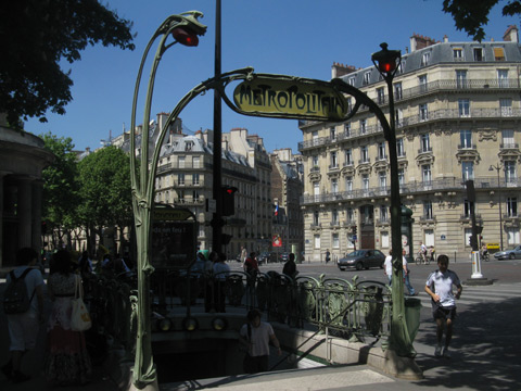 Parc Monceau station guimard monceau.jpg